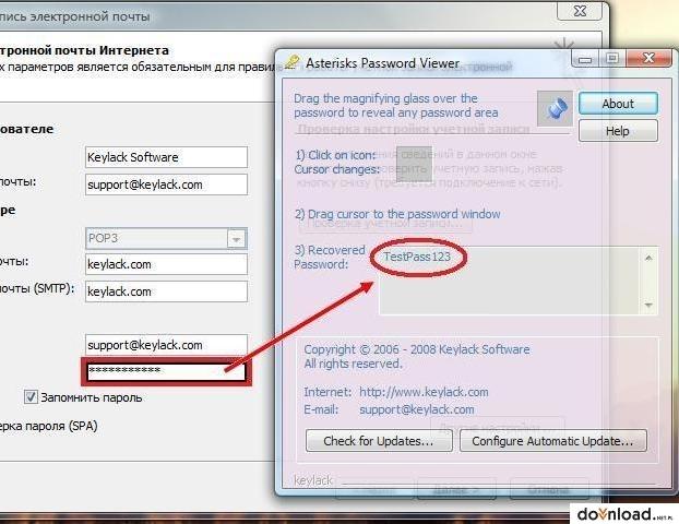 Uploadednet Passwords Bugmenot - oc-ubezpieczenia info