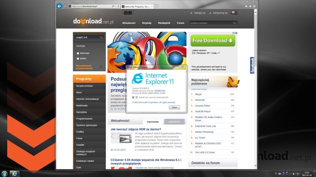 Internet Explorer 11 64 bit ENG | Web browsers